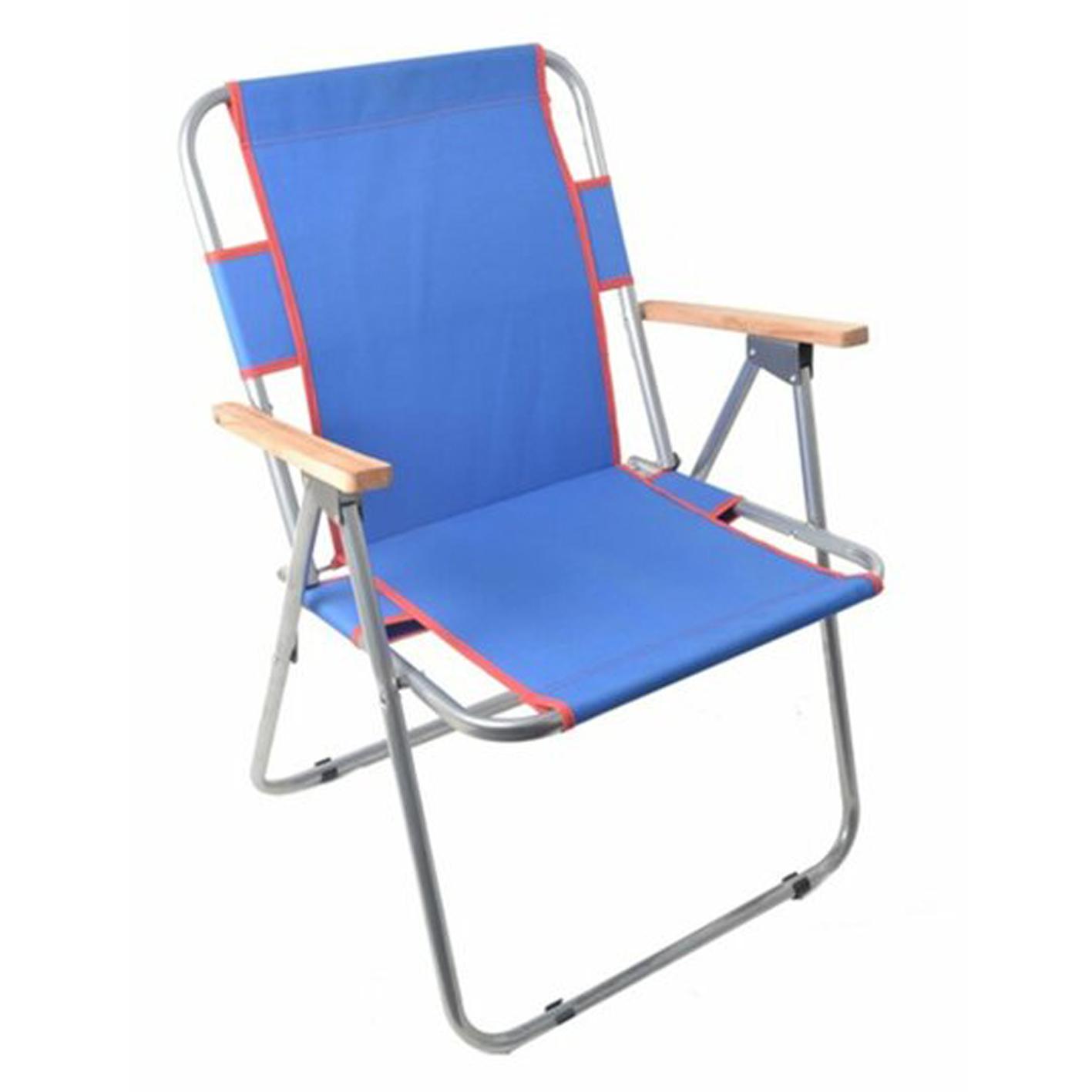 Ahşap Kollu Piknik Sandalyesi