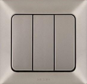 Nead Aras Metalik Bej  Üçlü Anahtar